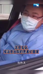 """武汉亚心总医院门口""""的哥""""志愿者心声:想""""过早""""!"""