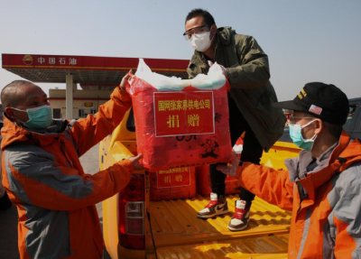 火速驰援 国家电网支援湖北应急发电车抵达荆州