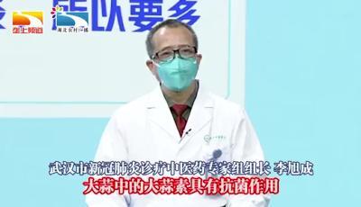 大蒜水对新型冠状病毒没有治疗作用