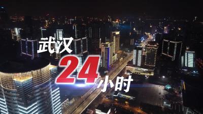 24小时24个战场!航拍记录武汉疫情防控阻击战