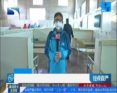 记者探访武汉最大方舱医院,生活设施一应俱全