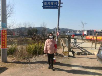 """武当山""""小红帽"""":人在哪里,就在哪里战""""疫"""""""