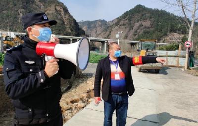 """社区管理丨 宜昌远安:推行""""一村一警"""" 130名民警驻村防""""疫"""""""