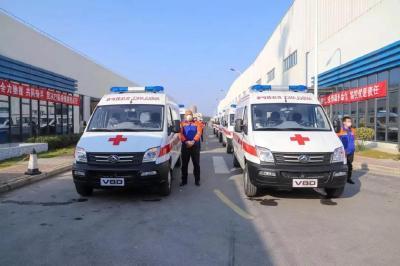 中國紅十字會總會向武漢捐贈55輛負壓救護車