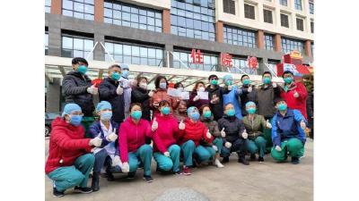 武汉协和医院西院31名重症患者治愈出院