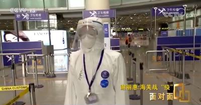 通过一个细节,她排查出全国空港口岸首例确诊病例