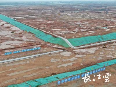 """""""国字号工程""""最新进展!鄂州民用机场核心工程正式开工建设"""