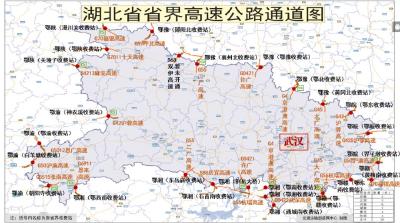 走高速通道离鄂 收好这张湖北省界图