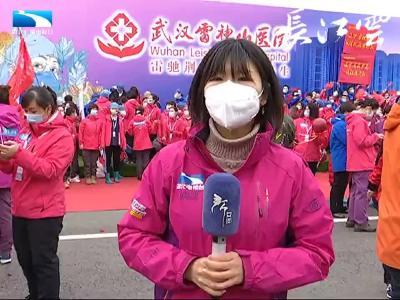 回家! 第二批外省医疗队撤离雷神山医院