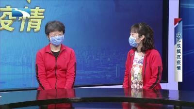 """北京市老年医院""""战疫玫瑰""""们的一线故事"""