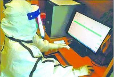 光谷近200家互联网企业复工 武汉无接触经济异军突起