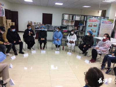 关爱社区工作者心理健康 汉阳区心理辅导沙龙开课了