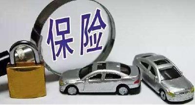 复工复产进行时:车险服务答疑