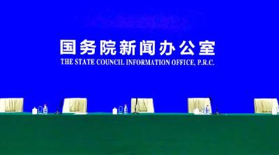 直播 | 国新办召开新闻发布会 介绍中央指导组指导组织疫情防控和医疗救治工作进展