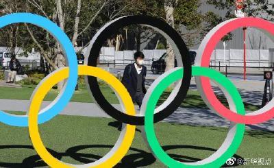 国际奥委会:仍按计划筹办东京奥运会