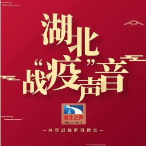 1046新闻晚高峰·武汉三镇又一批百货商场恢复营业,顾客明显增多