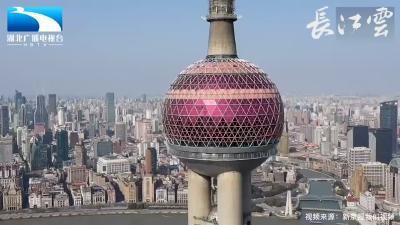 上海东方明珠金茂大厦等将临时关闭