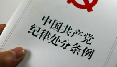 湖北省纪委出台为干部澄清正名等两个工作办法 党员或公职人员诬告他人将被严肃查处