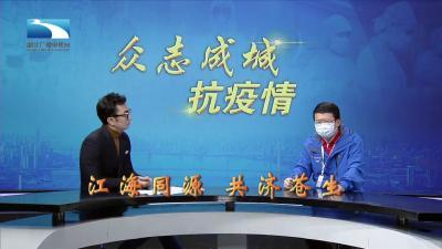 """江海同源,共济苍生——大连援鄂医疗队的战""""疫""""故事"""
