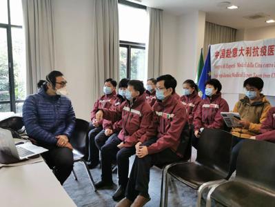 """中国赴意抗疫医疗专家组走访米兰""""火神山""""医院"""