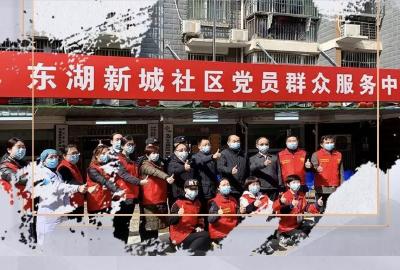 """习近平在武汉如何部署战""""疫""""?九个关键词带你看明白"""