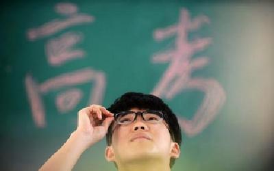 2020年全国高考延期一个月举行 考试时间为7月7日至8日