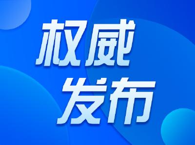 保障复工复产促进经济社会加快发展,湖北省检察院出台硬核《意见》