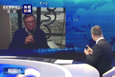 比尔·盖茨对话白岩松:感谢武汉人民做出的牺牲