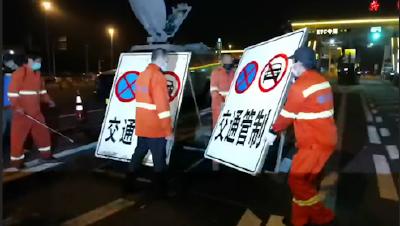 时隔76天!交通管制标牌拆除,武汉离汉通道今天正式开启!