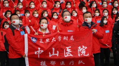 谢谢侬!上海中山医院第四批援鄂医疗队启程回沪