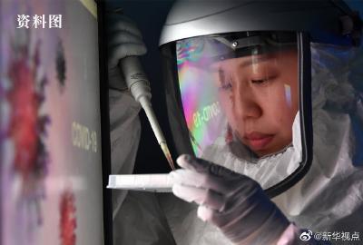 """韩国51名新冠肺炎确诊病例治愈后""""复阳"""" 推测其原因很可能为病毒""""复活"""""""