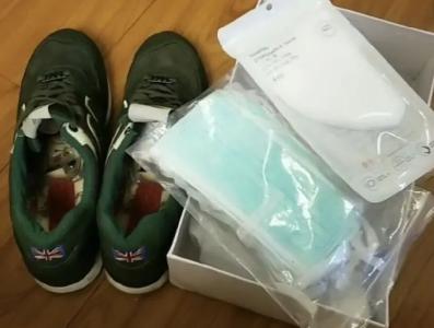 武汉伢网购鞋子多收到两包口罩,一张纸条让他瞬间泪奔