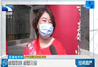 咸宁:云南医疗队疾控专家撤离