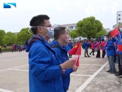 同饮长江水 共筑沪鄂情:上海470名驰援雷神山白衣战士今日返沪