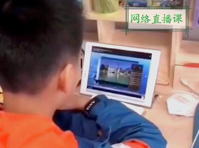 电脑手机每天使用 孩子视力如何保护?眼科专家来支招