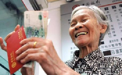 2020年养老金上涨5% 养老金迎来16连涨