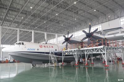 """海上首飞全面准备工作开始!鲲龙AG600在荆门""""待机""""中"""
