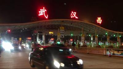 封闭76天的离汉通道今天零点开启!