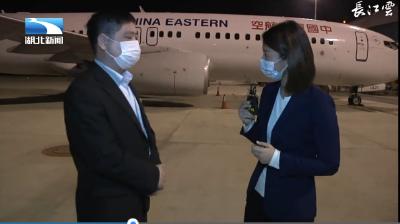 致敬坚守 | 武汉天河机场复航首飞:MU2527直飞三亚