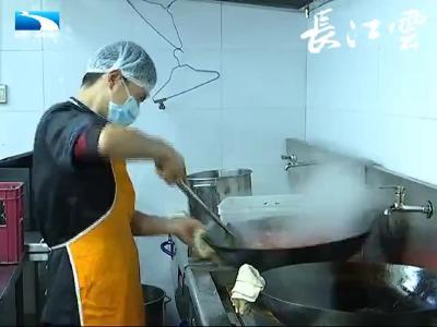久违的烟火气!武汉小龙虾外卖一周增11倍