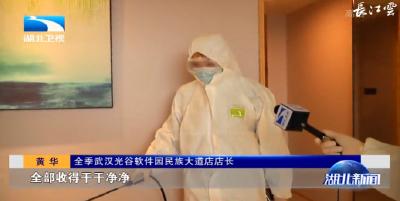 V视 | 杭州支援武汉 一封临行前的感谢信