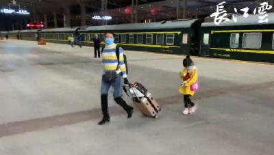 """""""我们回来了!""""时隔两个月旅客乘火车返回武汉"""