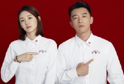 官宣!郑恺苗苗结婚 2020.5.21终成眷属
