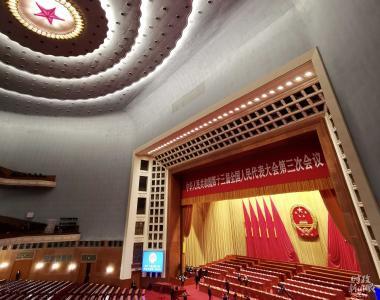 时政新闻眼丨特殊时期的全国两会,立起中国笃定前行的路标