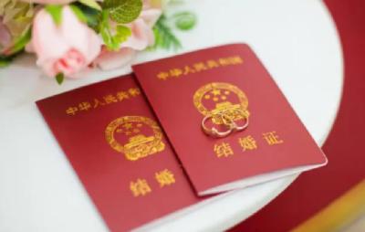 520、521婚姻登记会有影响吗?武汉、襄阳等多地明确要预约登记