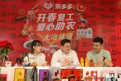 """110万网友为大冶""""拼单"""" 直播间酒香鱼肥 卖出近300万!"""