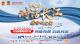 直播|全國兩會特別節目《2020對話長江——牽手的力量 》