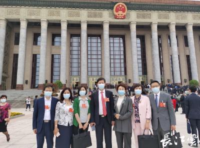 2020两会:全国政协十三届三次会议在京开幕
