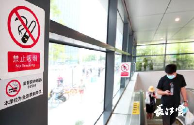 """世界无烟日:武汉地铁全范围都是""""禁烟区"""""""