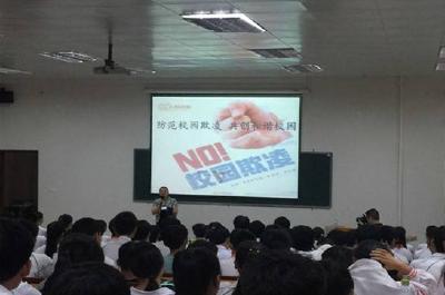 《湖北省学校安全条例》8月起施行 制止干预校园欺凌行为学校有责